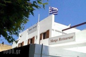 Mango Rooms_holidays_in_Room_Dodekanessos Islands_Rhodes_Rhodesora