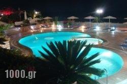 Haris Apartments in Preveza City, Preveza, Epirus