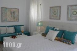 Hotel Flora in Platys Gialos, Sifnos, Cyclades Islands
