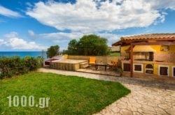 Galini Beach Villa in Alykes, Zakinthos, Ionian Islands