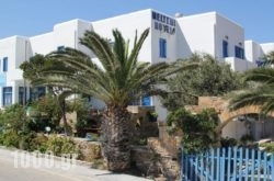 Meltemi Hotel in Kithnos Rest Areas, Kithnos, Cyclades Islands
