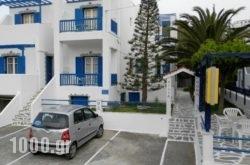 Dora Studios 2 in Andros Chora, Andros, Cyclades Islands