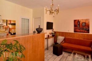 Giannis Hotel_holidays_in_Hotel_Macedonia_Pieria_Paralia Katerinis