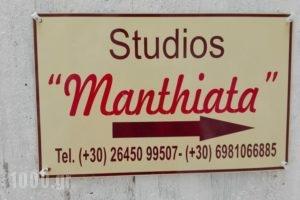 Manthiata Studios_holidays_in_Hotel_Ionian Islands_Lefkada_Lefkada Rest Areas