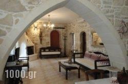 Villa Arokaria in Tymbaki, Heraklion, Crete