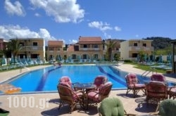 Tondoris Apartments in Corfu Rest Areas, Corfu, Ionian Islands