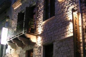 Kentrikon_holidays_in_Hotel_Epirus_Ioannina_Ioannina City