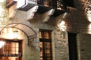 Kentrikon_accommodation_in_Hotel_Epirus_Ioannina_Ioannina City