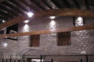 Kentrikon_travel_packages_in_Epirus_Ioannina_Ioannina City