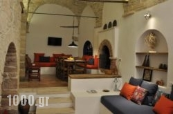 Laas Residence in Chios Rest Areas, Chios, Aegean Islands