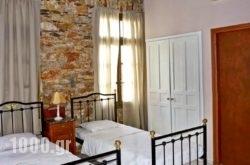 Axilleion Guest House in Syros Chora, Syros, Cyclades Islands