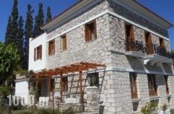 Pythais Hotel in Pythagorio, Samos, Aegean Islands