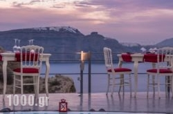 Andronis Boutique Hotel in Oia, Sandorini, Cyclades Islands