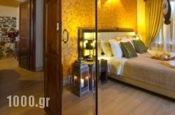 Archontiko Hotel in Myrina, Limnos, Aegean Islands