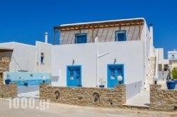 Eleftheria Studios in Antiparos Chora, Antiparos, Cyclades Islands