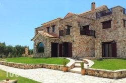 Palazzo Di P in  Laganas, Zakinthos, Ionian Islands