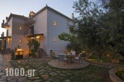 Joya Luxury Villas in Zakinthos Rest Areas, Zakinthos, Ionian Islands
