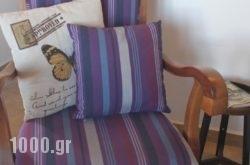Spiti in Kissamos, Chania, Crete