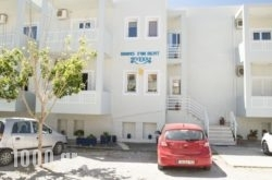 Revekka Bed & Breakfast in Kissamos, Chania, Crete