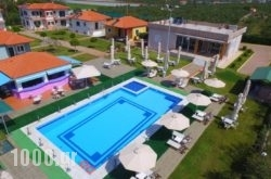 Stomio Apartments in Pilio Area, Magnesia, Thessaly
