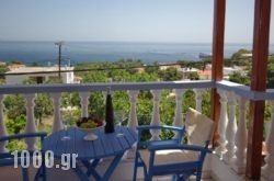 Myriam Studios in Alonnisos Chora, Alonnisos, Sporades Islands
