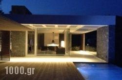 A – Luxury Villas in Plomari, Lesvos, Aegean Islands