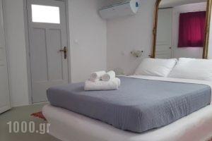 Roubeti Village_lowest prices_in_Hotel_Cyclades Islands_Sandorini_Sandorini Chora