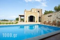 Villa-Aristotelis in Kissamos, Chania, Crete