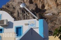Anna Maria Rooms in Perissa, Sandorini, Cyclades Islands