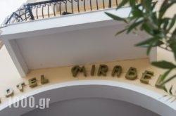 Mirabel Hotel in Argostoli, Kefalonia, Ionian Islands