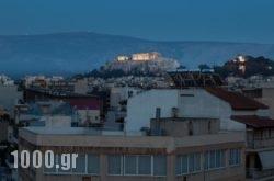 47 Luxury Suites in  Kallithea, Attica, Central Greece