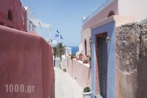 Marcos Rooms_travel_packages_in_Cyclades Islands_Sandorini_Sandorini Rest Areas