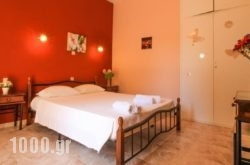 Maria Olga Apartments in Corfu Rest Areas, Corfu, Ionian Islands
