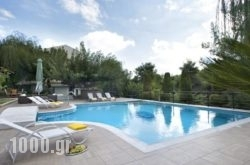 Mando Luxury Resort in  Anabyssos, Attica, Central Greece