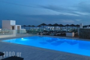 The George_travel_packages_in_Cyclades Islands_Mykonos_Psarou