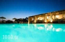 Parosland Hotel in Sifnos Chora, Sifnos, Cyclades Islands
