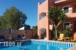 Kri-Kri Village Holiday Apartments in Vathianos Kambos, Heraklion, Crete