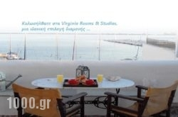 Virginia Pension in Tinos Chora, Tinos, Cyclades Islands