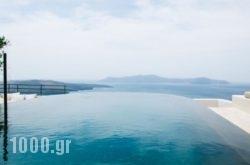 Porto Fira'Suites in Fira, Sandorini, Cyclades Islands