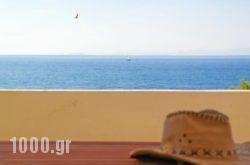 Morfes Ii in Naxos Chora, Naxos, Cyclades Islands