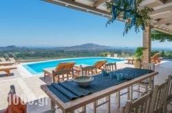 Castelli Villa in Zakinthos Rest Areas, Zakinthos, Ionian Islands