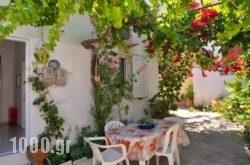 Katerina Rooms & Studios in Sitia, Lasithi, Crete