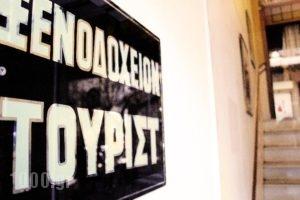 Tourist Hotel_best deals_Hotel_Macedonia_Thessaloniki_Thessaloniki City