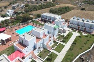 Country Villas_holidays_in_Villa_Cyclades Islands_Paros_Paros Rest Areas