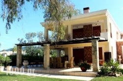 Wendow Escape Resort & Villas in Haniotis - Chaniotis , Halkidiki, Macedonia
