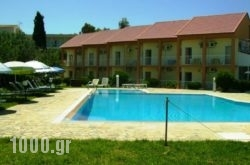 Aggelos Family Hotel in Corfu Rest Areas, Corfu, Ionian Islands
