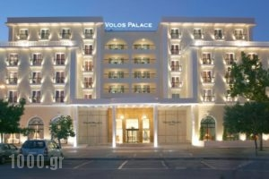 Volos Palace_accommodation_in_Hotel_Thessaly_Magnesia_Volos City