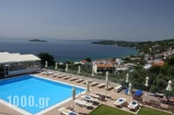 Hotel Rene in Skiathos Chora, Skiathos, Sporades Islands
