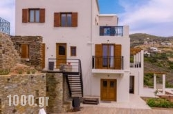Hermes Suites in Batsi, Andros, Cyclades Islands