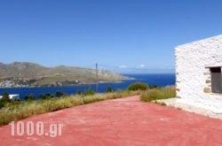 Villa Via Savoia in Drimonas, Lefkada, Ionian Islands
